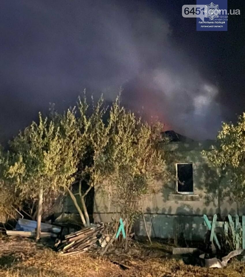 Подробности пожара на Луганщине, фото-7