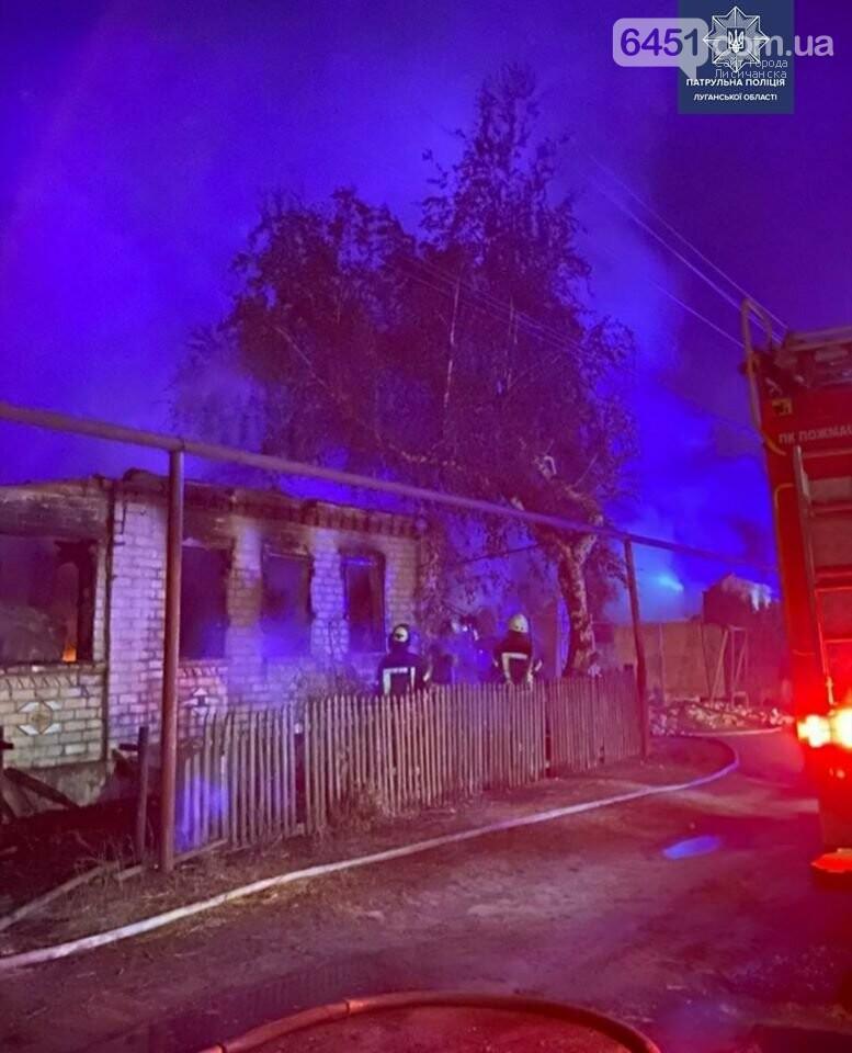 Подробности пожара на Луганщине, фото-5