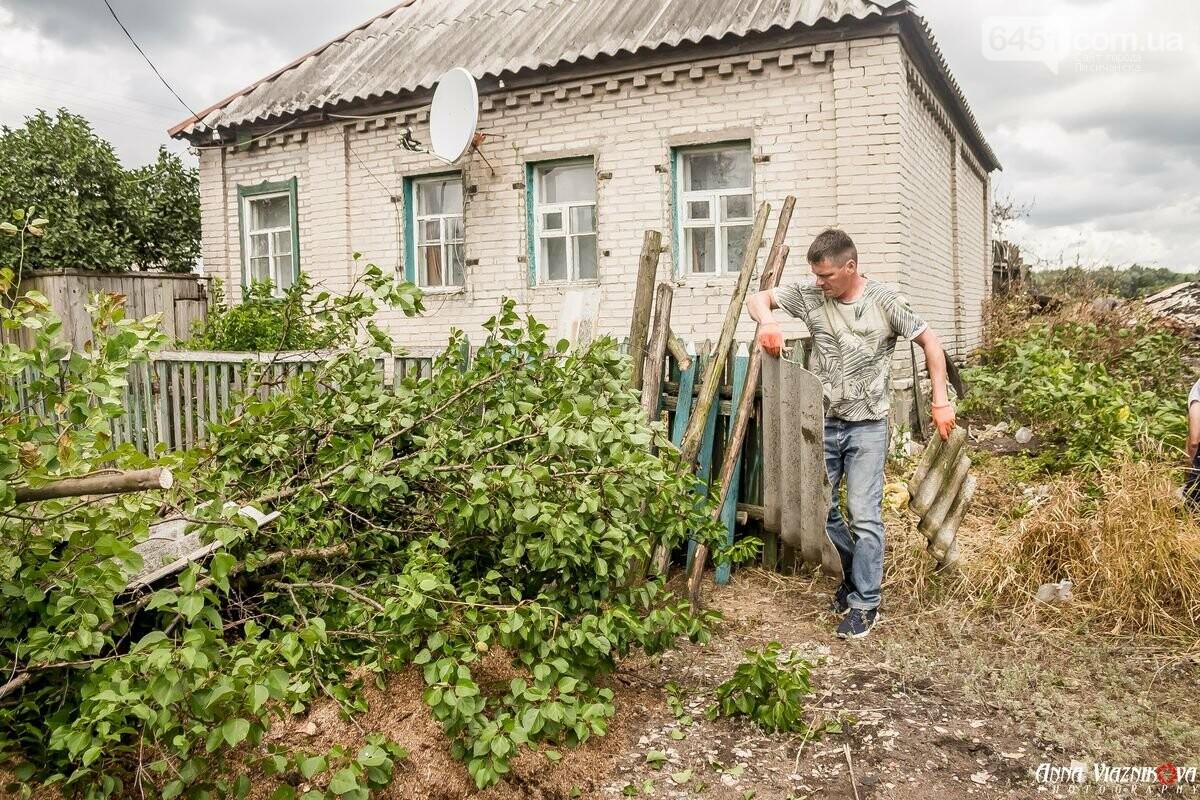ФОТООТЧЁТ: Штаб помощи пострадавшим от пожара развернул масштабные работы в Смоляниново. День 2, фото-26