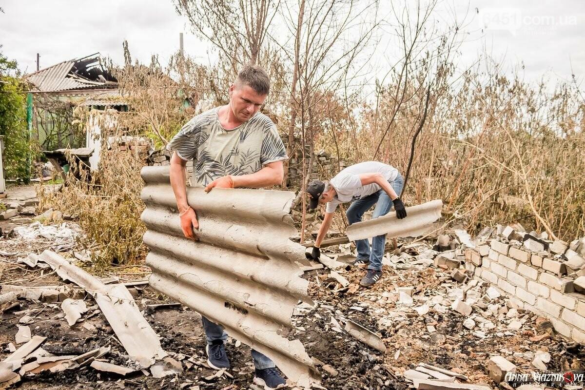 ФОТООТЧЁТ: Штаб помощи пострадавшим от пожара развернул масштабные работы в Смоляниново. День 2, фото-54