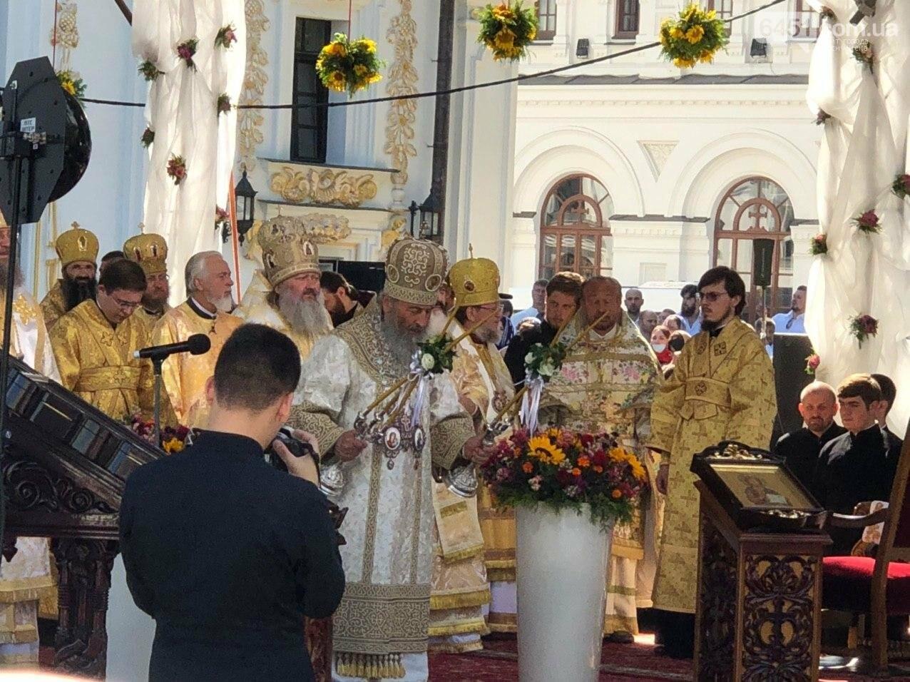 Крещение Киевской Руси: как отмечают праздник в Украине , фото-2
