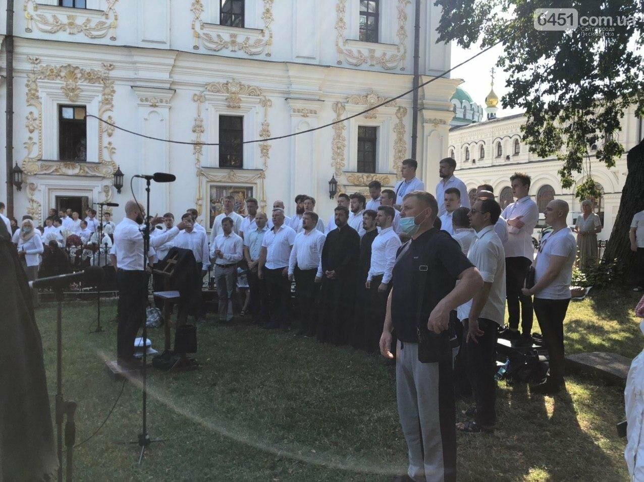 Крещение Киевской Руси: как отмечают праздник в Украине , фото-3