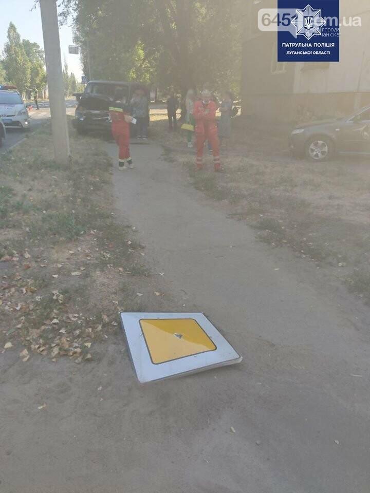 В Северодонецке произошла авария: есть пострадавшие, фото-1