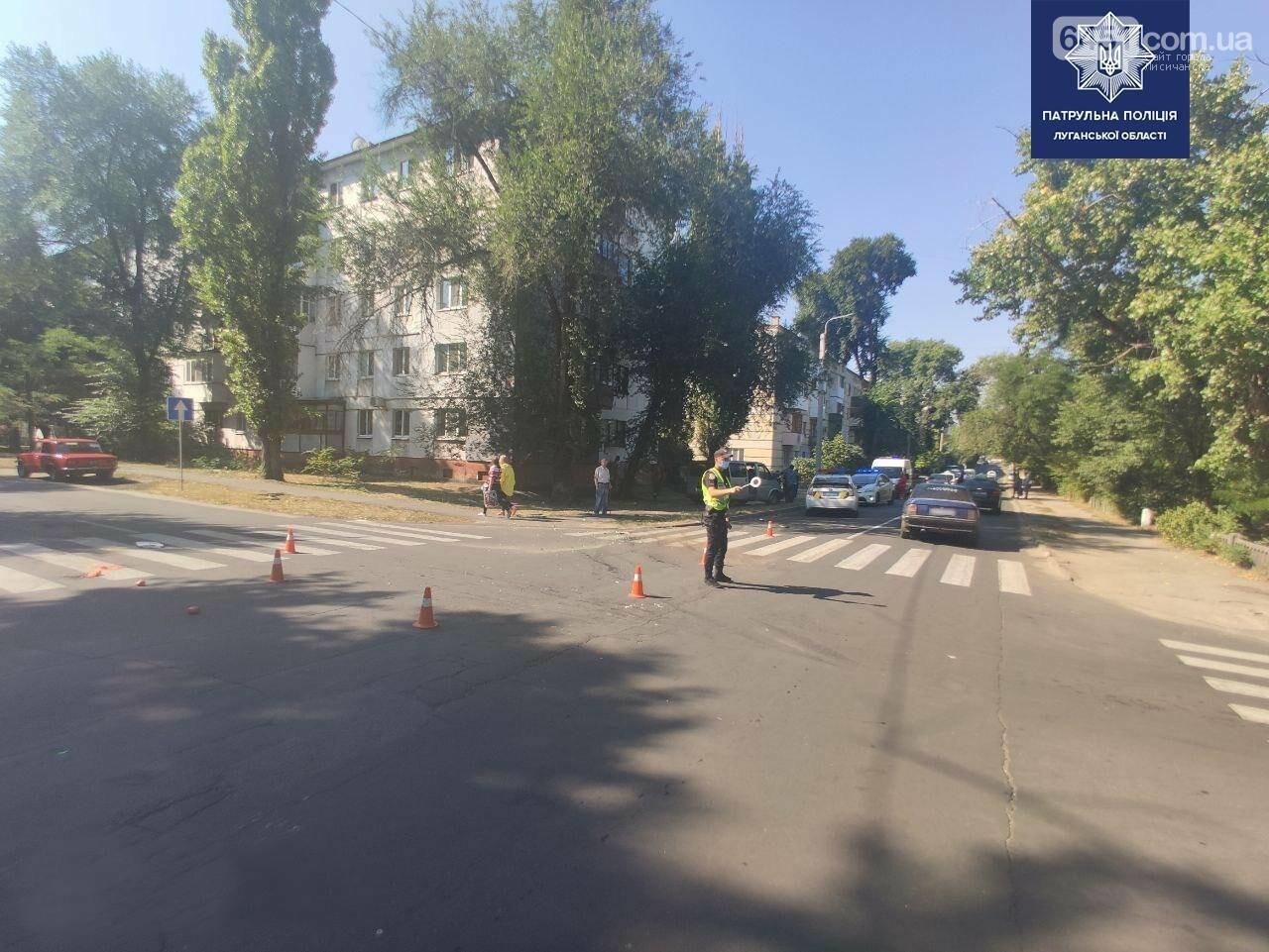 В Северодонецке произошла авария: есть пострадавшие, фото-2