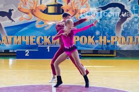 Спортивные секции в Лисичанске: где бесплатно могут обучаться дети и что для этого нужно, фото-3