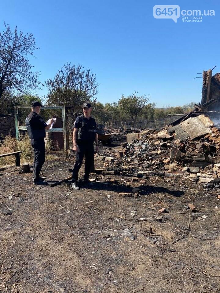 Пожары на Луганщине: в Попасной и Попаснянском районе сгорели дома (фото), фото-1
