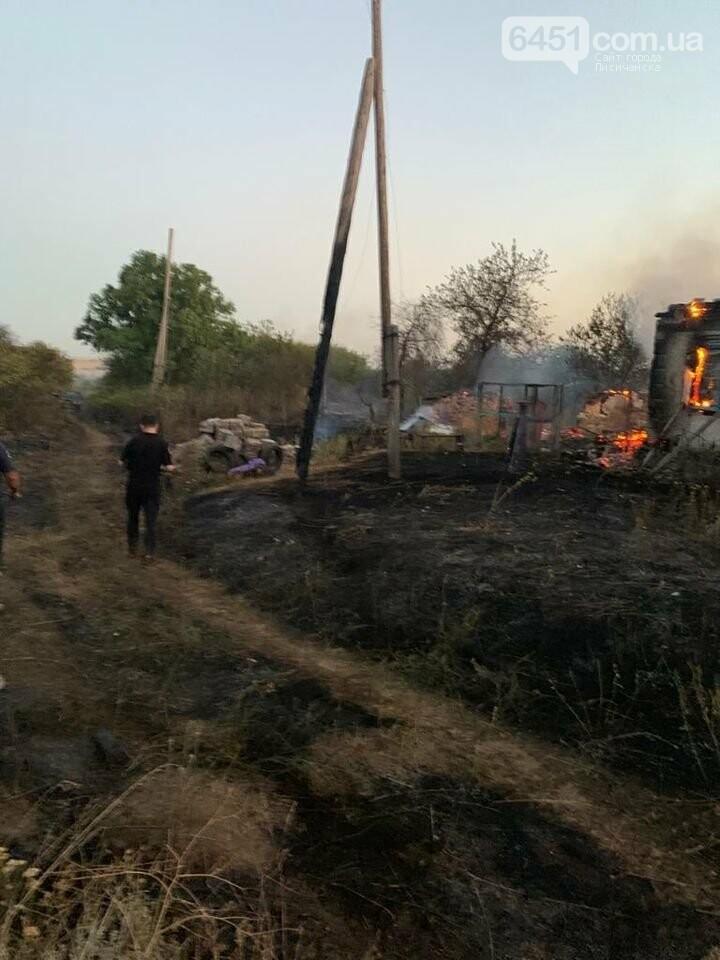 Пожары на Луганщине: в Попасной и Попаснянском районе сгорели дома (фото), фото-2