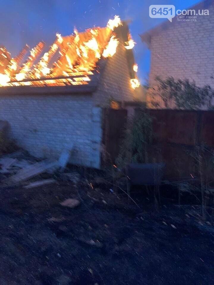 Пожары на Луганщине: в Попасной и Попаснянском районе сгорели дома (фото), фото-3