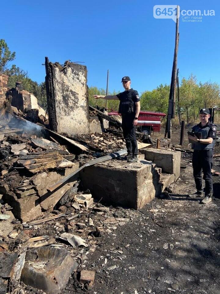 Пожары на Луганщине: в Попасной и Попаснянском районе сгорели дома (фото), фото-5