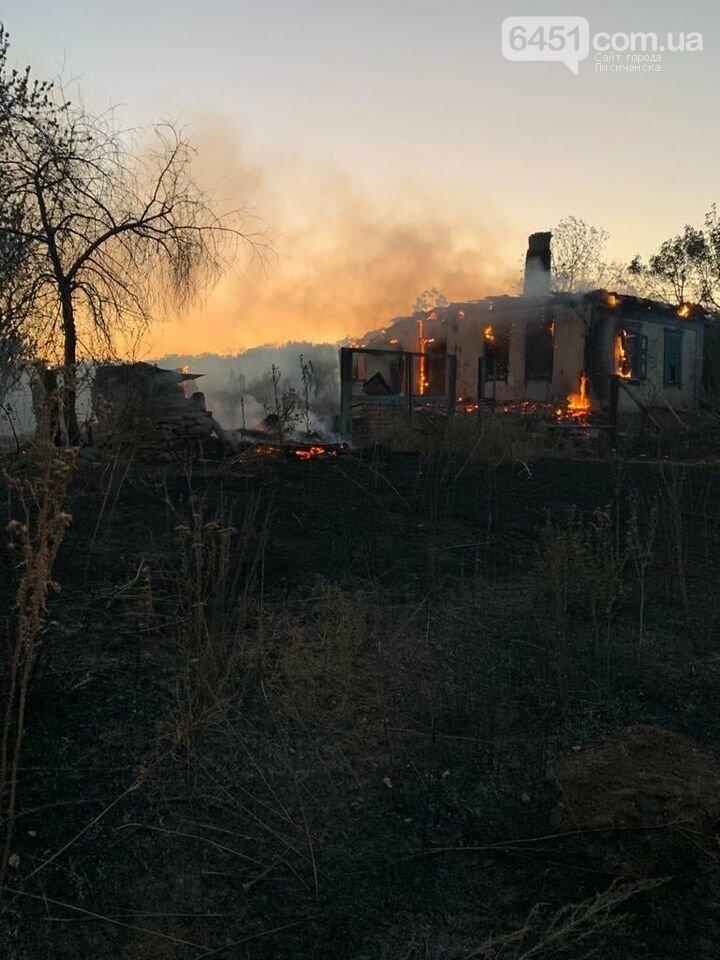 Пожары на Луганщине: в Попасной и Попаснянском районе сгорели дома (фото), фото-6