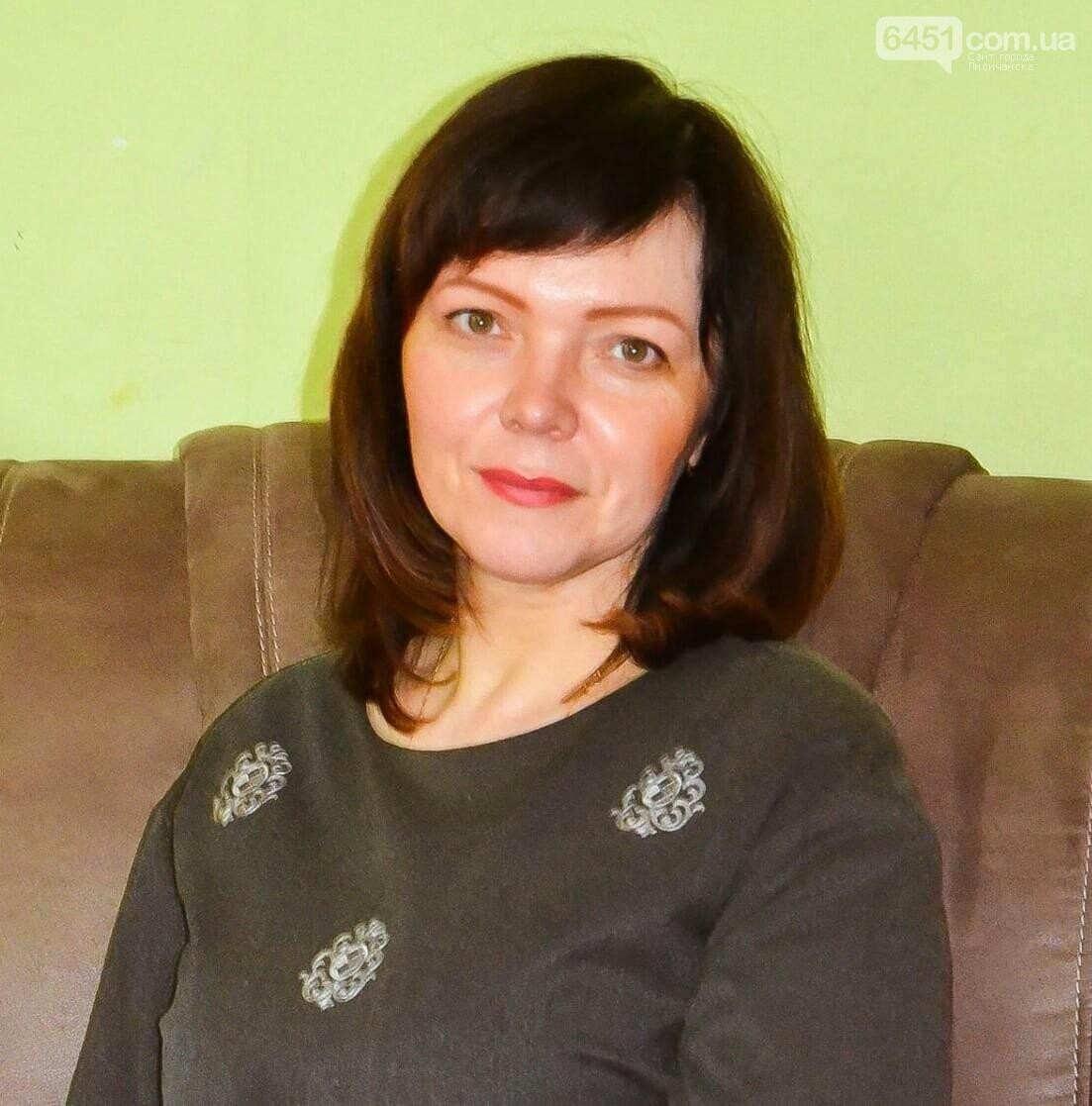 Профессия по зову сердца. Интервью с директором Лисичанского центра социально-психологической реабилитации детей, фото-1