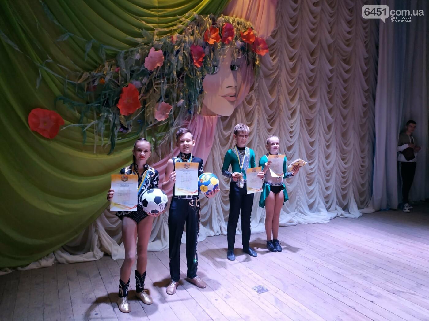 Лисичанск продолжает радовать талантливыми спортсменами, фото-1