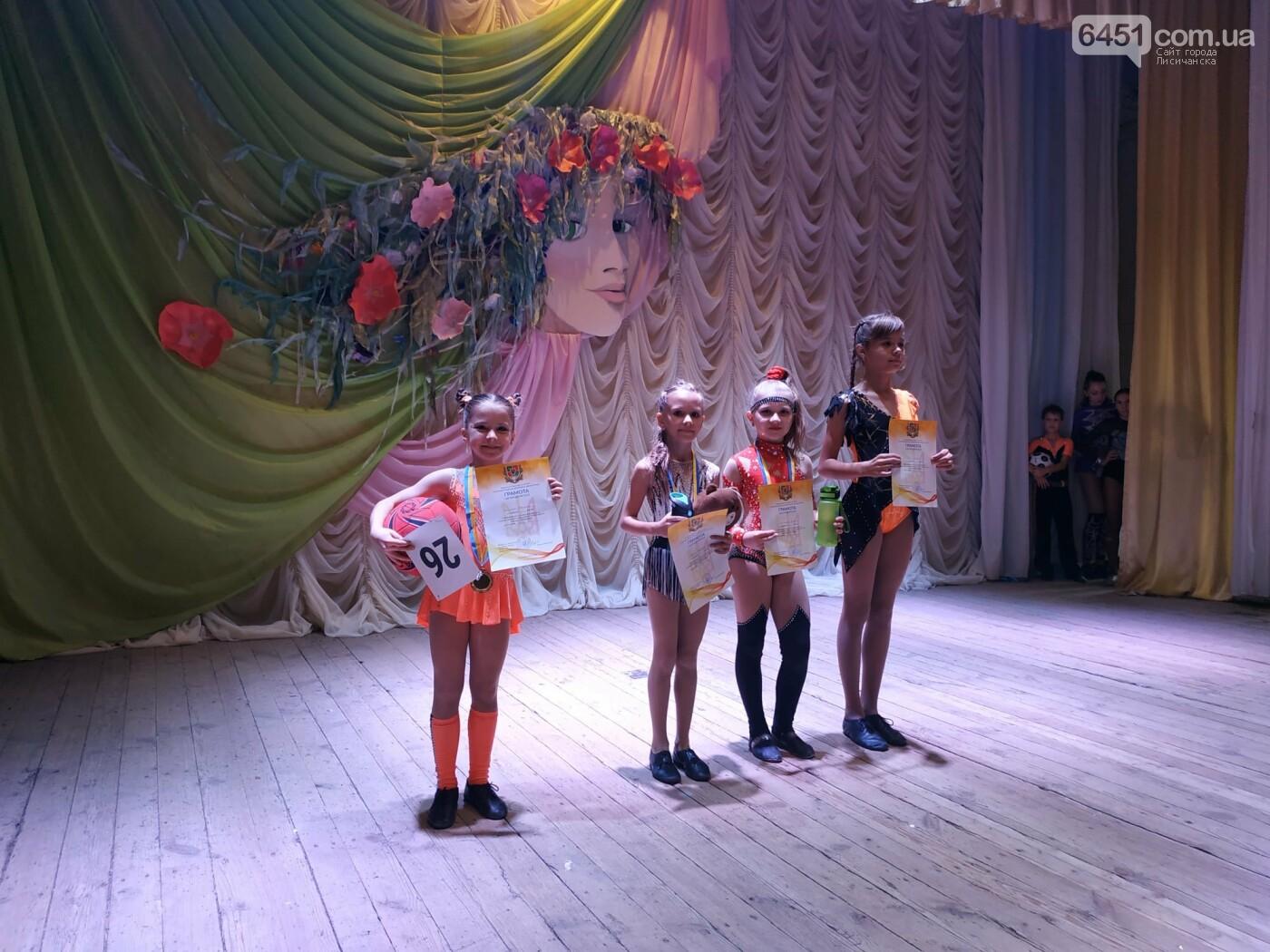 Лисичанск продолжает радовать талантливыми спортсменами, фото-2