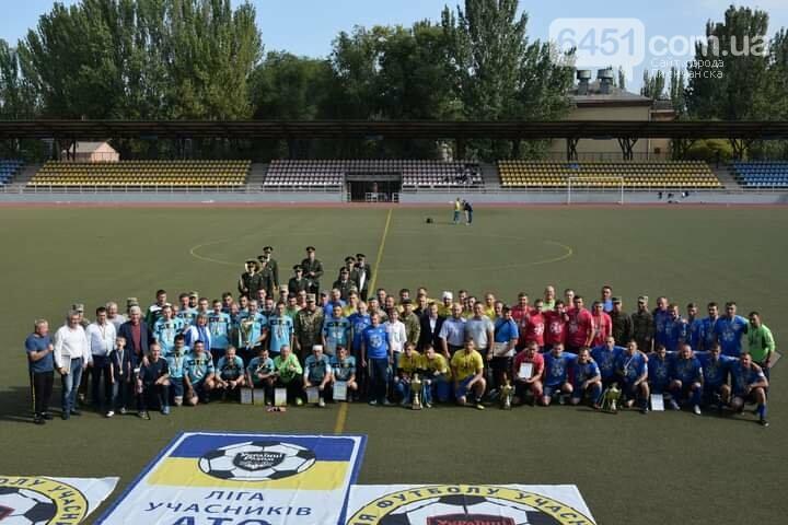 Спасатели Луганщины приняли участие в соревнованиях по футболу , фото-2