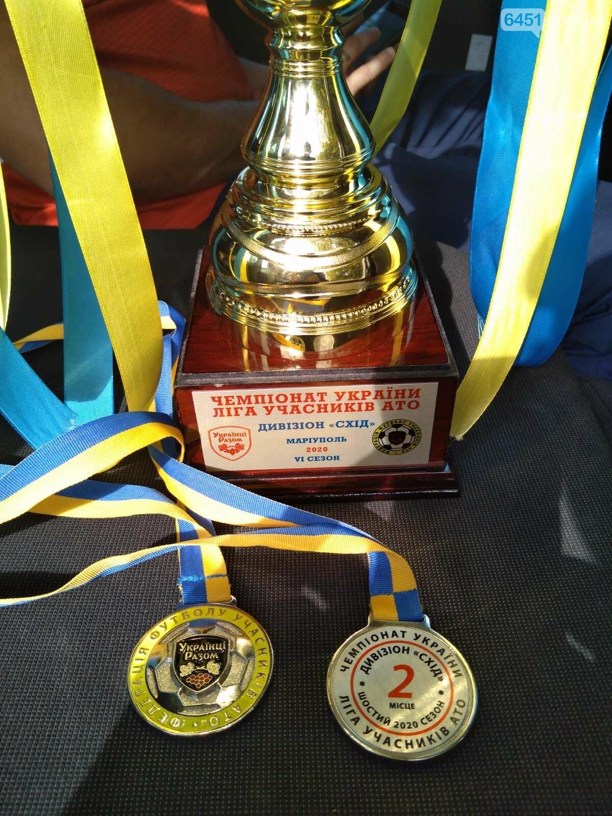 Спасатели Луганщины приняли участие в соревнованиях по футболу , фото-1