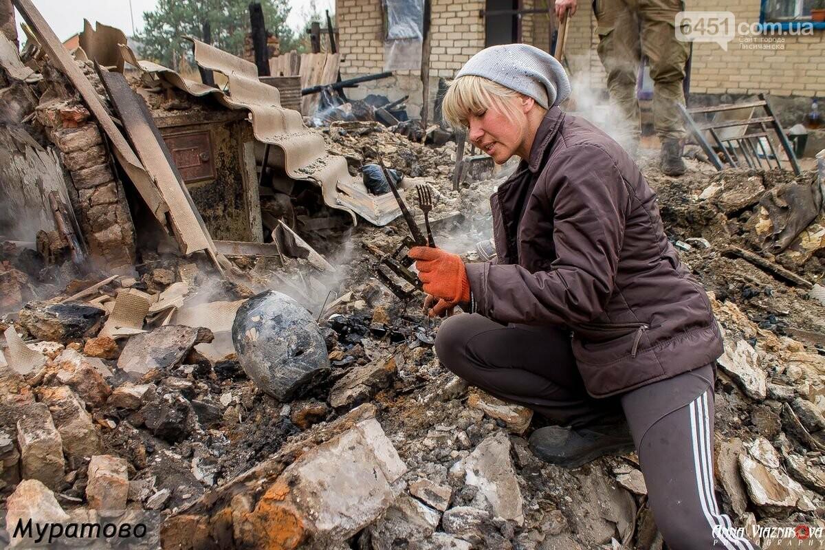 Последствия пожаров в Муратово и Сиротино, фото-8
