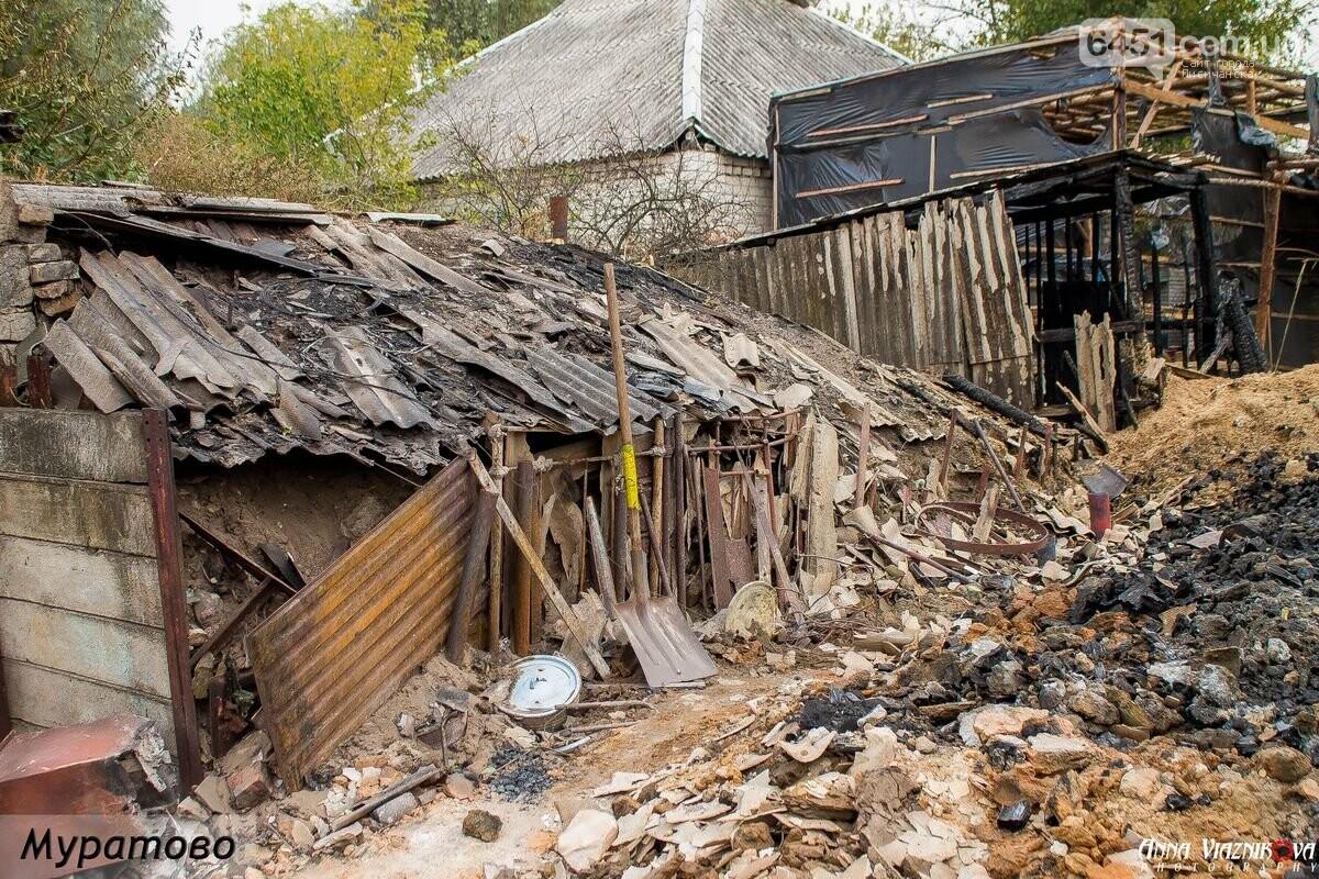 Последствия пожаров в Муратово и Сиротино, фото-10