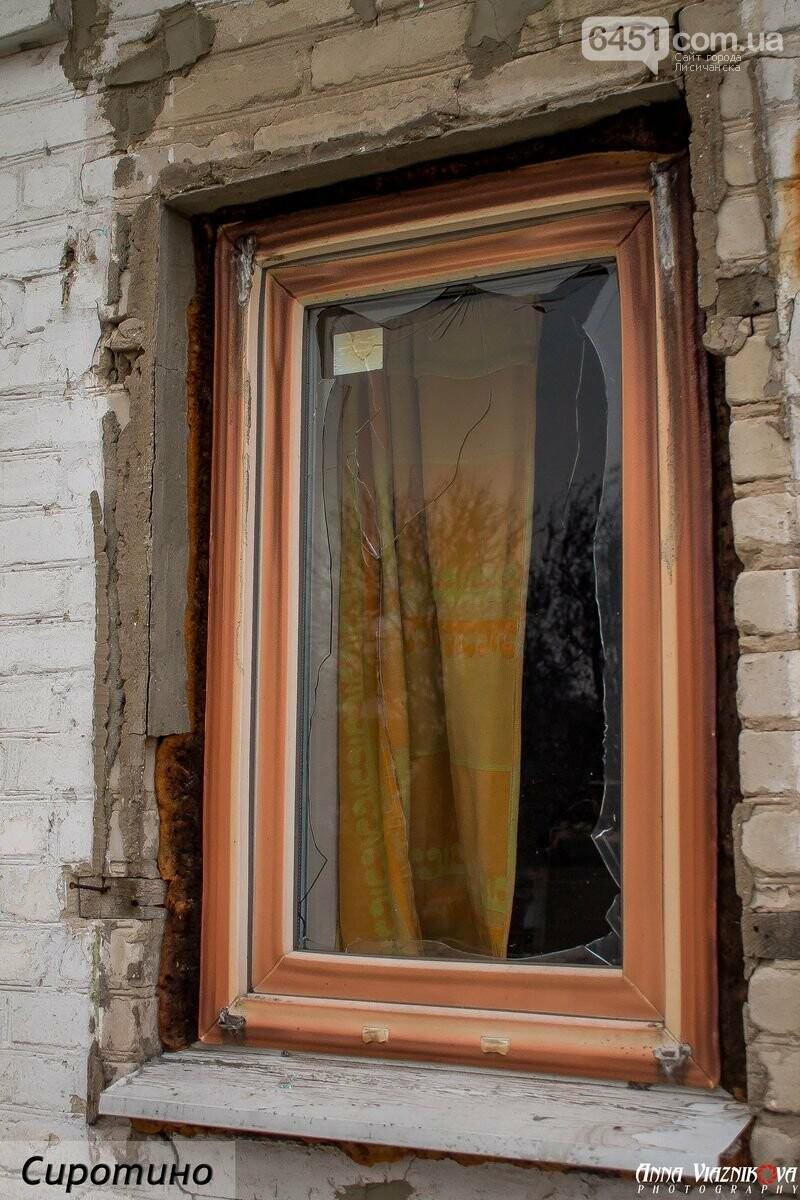 Последствия пожаров в Муратово и Сиротино, фото-31