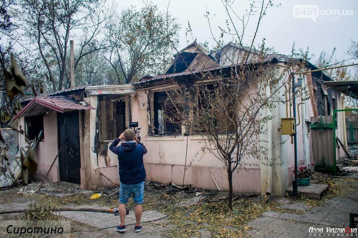 Последствия пожаров в Муратово и Сиротино, фото-33