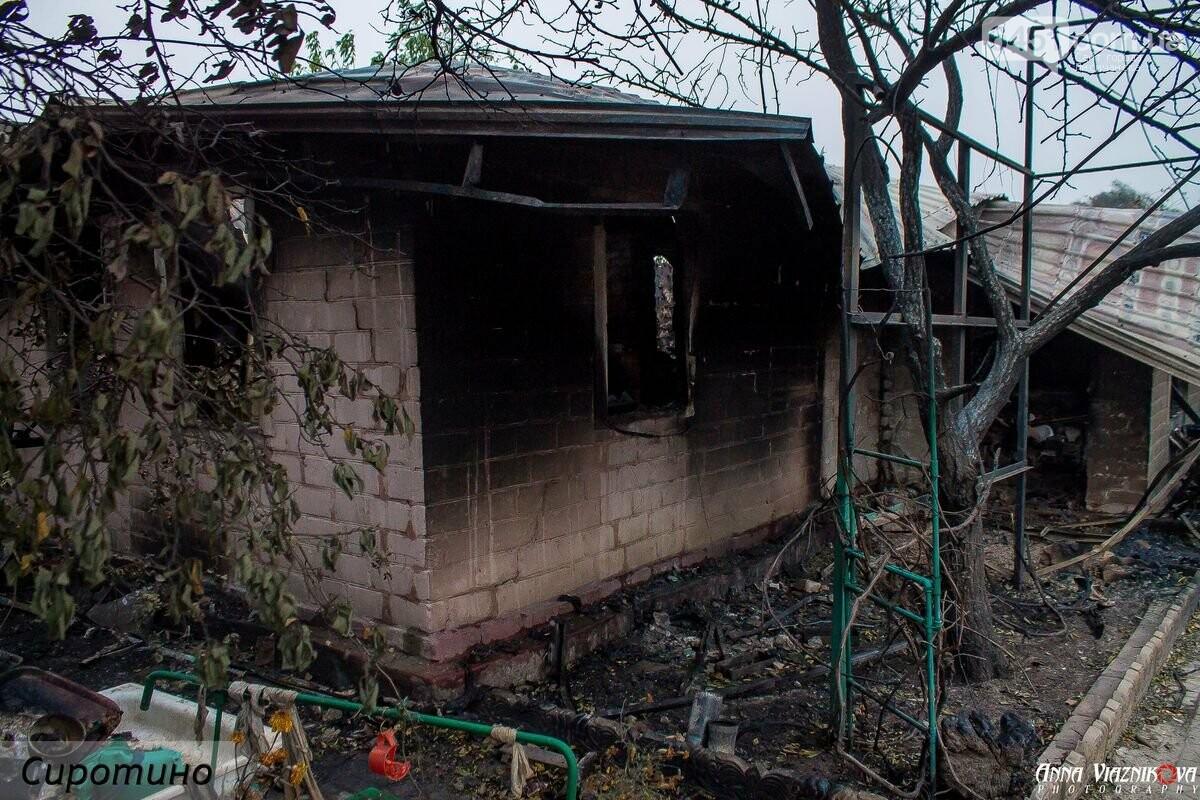 Последствия пожаров в Муратово и Сиротино, фото-34