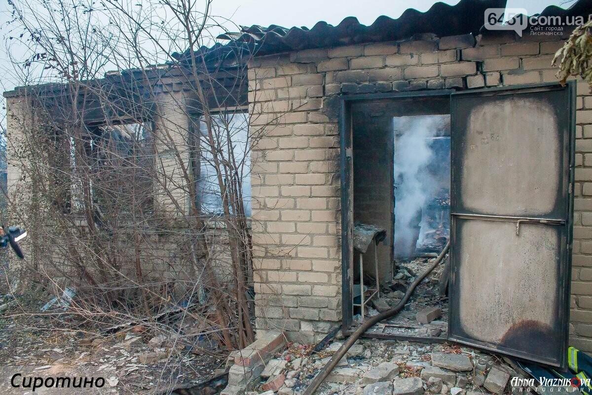 Последствия пожаров в Муратово и Сиротино, фото-35