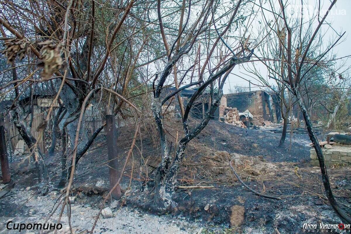 Последствия пожаров в Муратово и Сиротино, фото-36