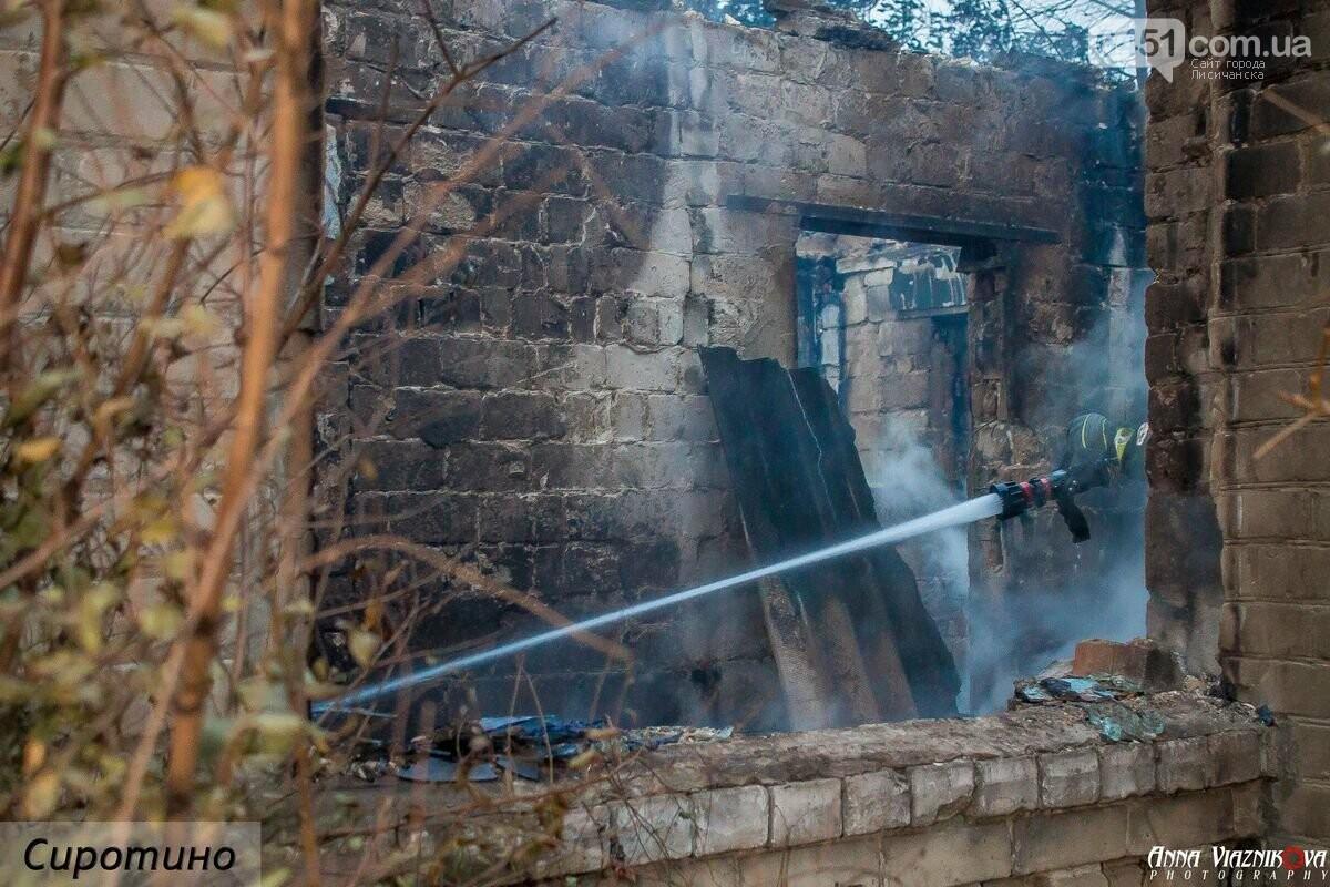 Последствия пожаров в Муратово и Сиротино, фото-38