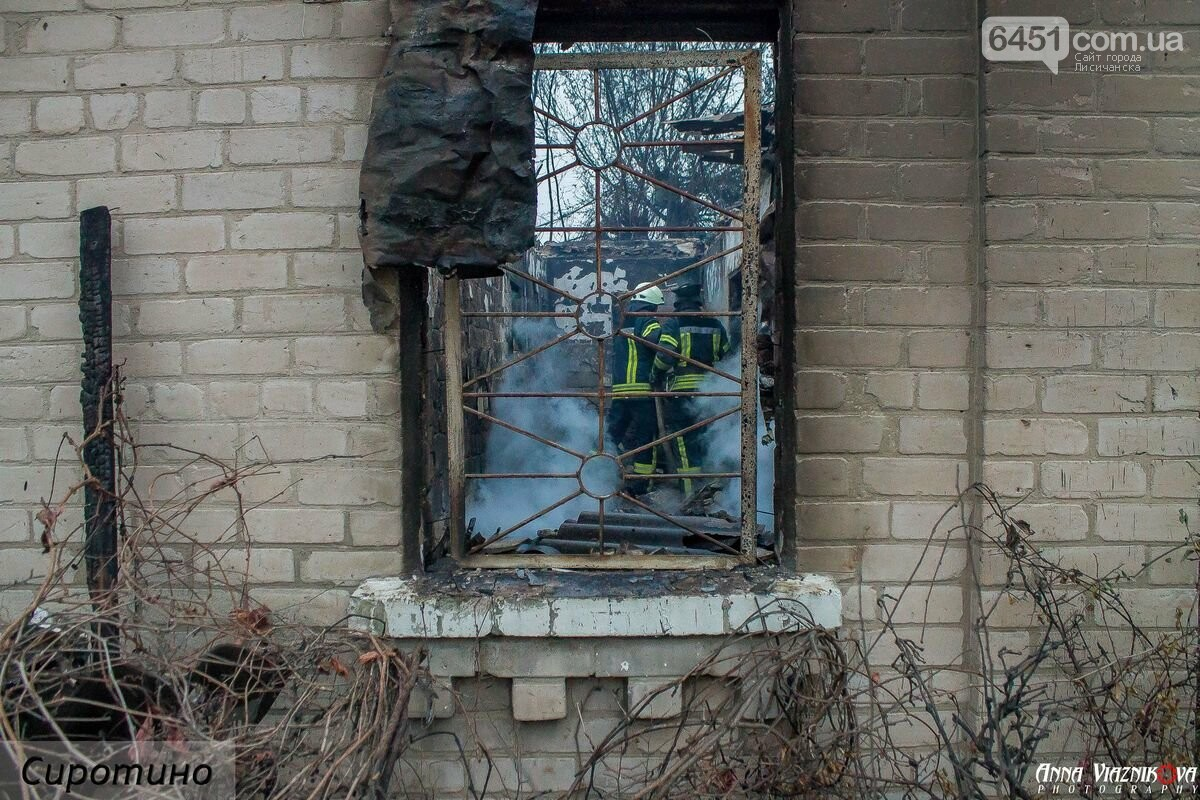 Последствия пожаров в Муратово и Сиротино, фото-40