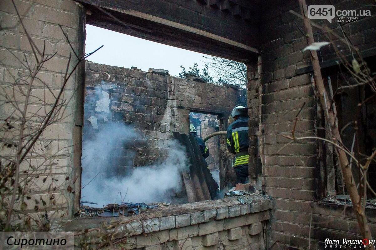 Последствия пожаров в Муратово и Сиротино, фото-41