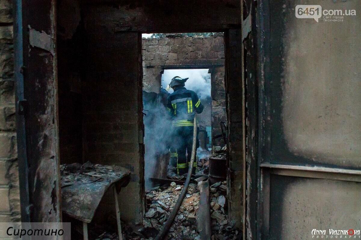 Последствия пожаров в Муратово и Сиротино, фото-42