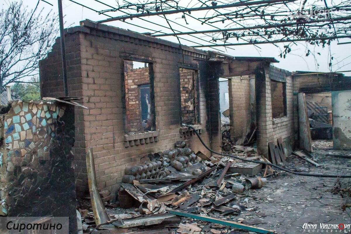 Последствия пожаров в Муратово и Сиротино, фото-43