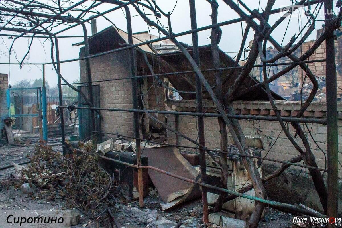 Последствия пожаров в Муратово и Сиротино, фото-44