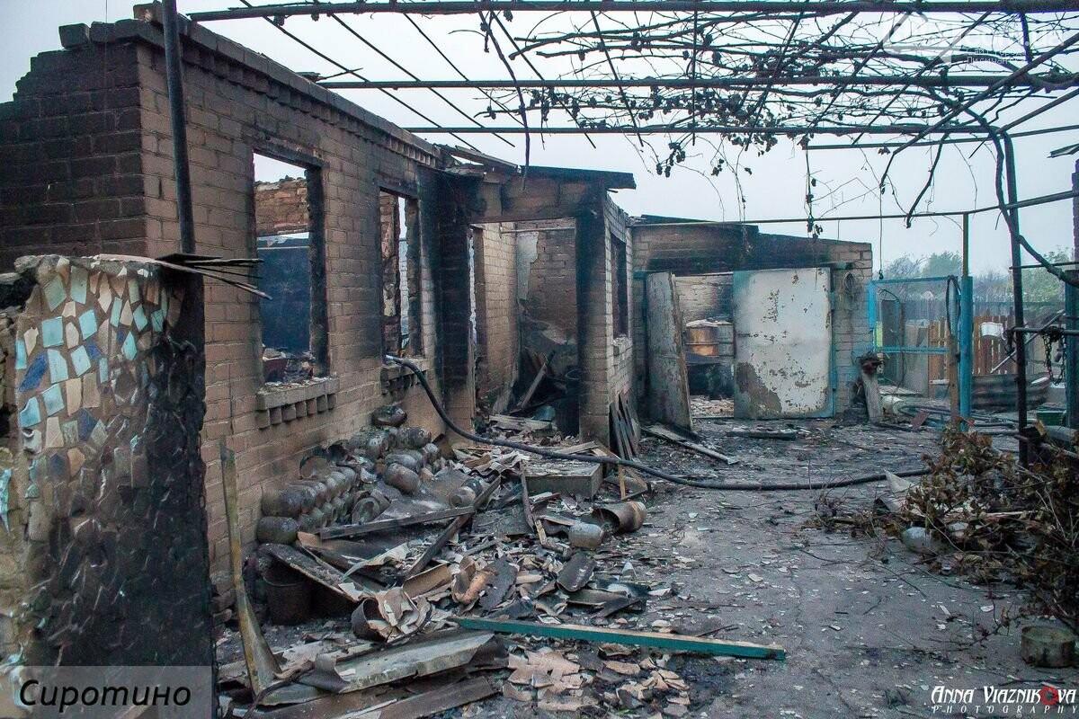 Последствия пожаров в Муратово и Сиротино, фото-45