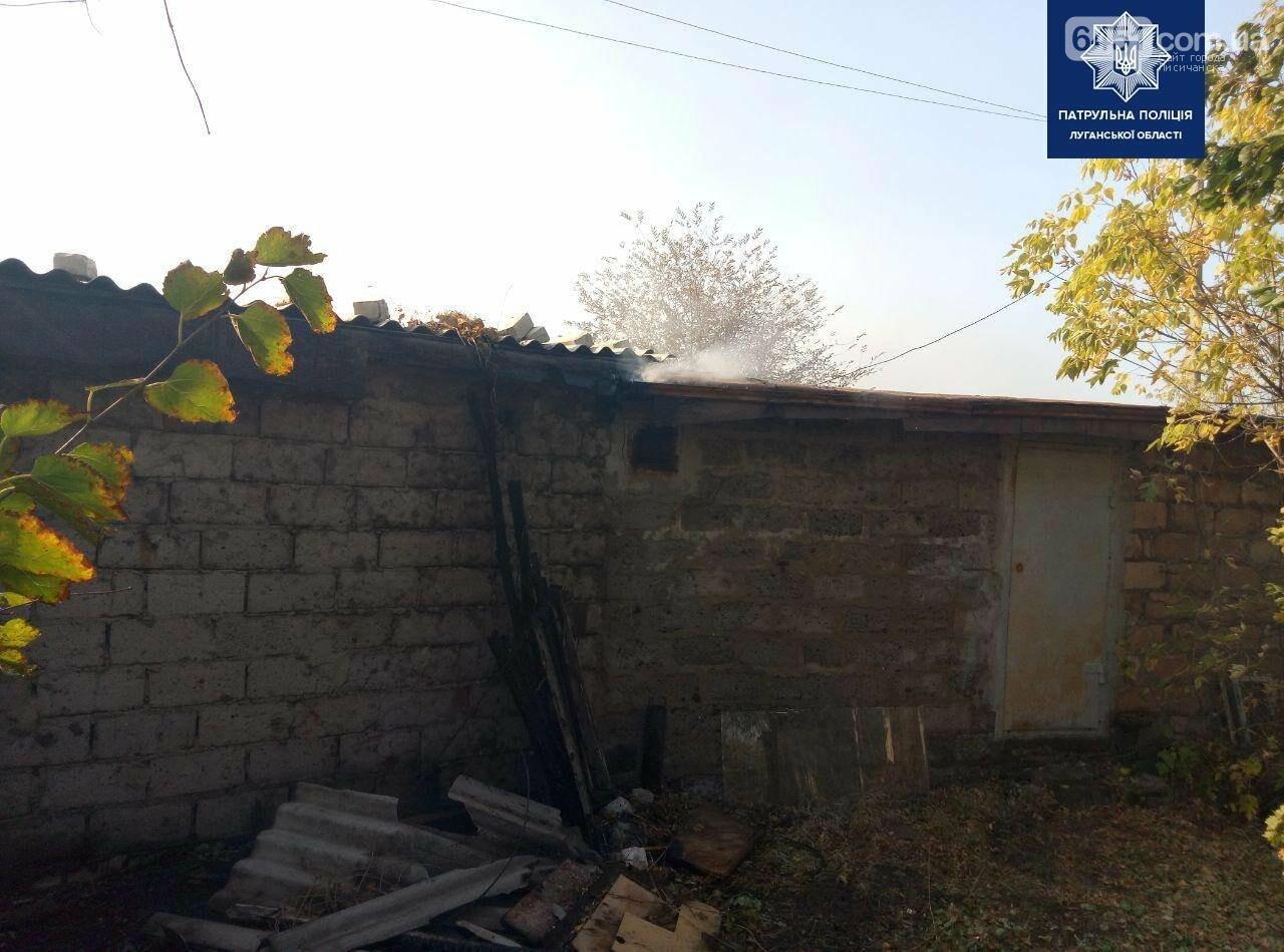 Между Лисичанском и Малорязанцево горела трава: есть пострадавшие здания, фото-1