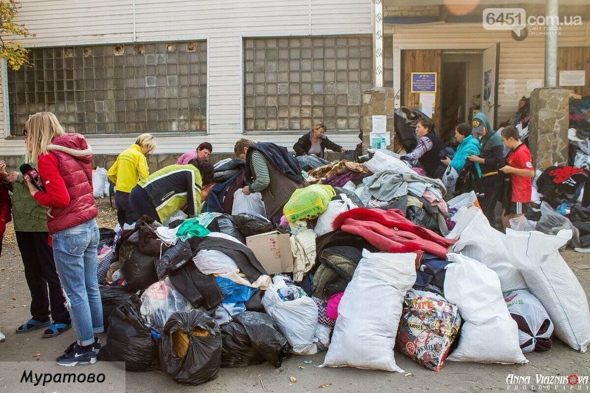 """Представители """"Оппозиционной платформы - За Жизнь"""" привезли помощь в пострадавшие от пожара населенные пункты, фото-2"""