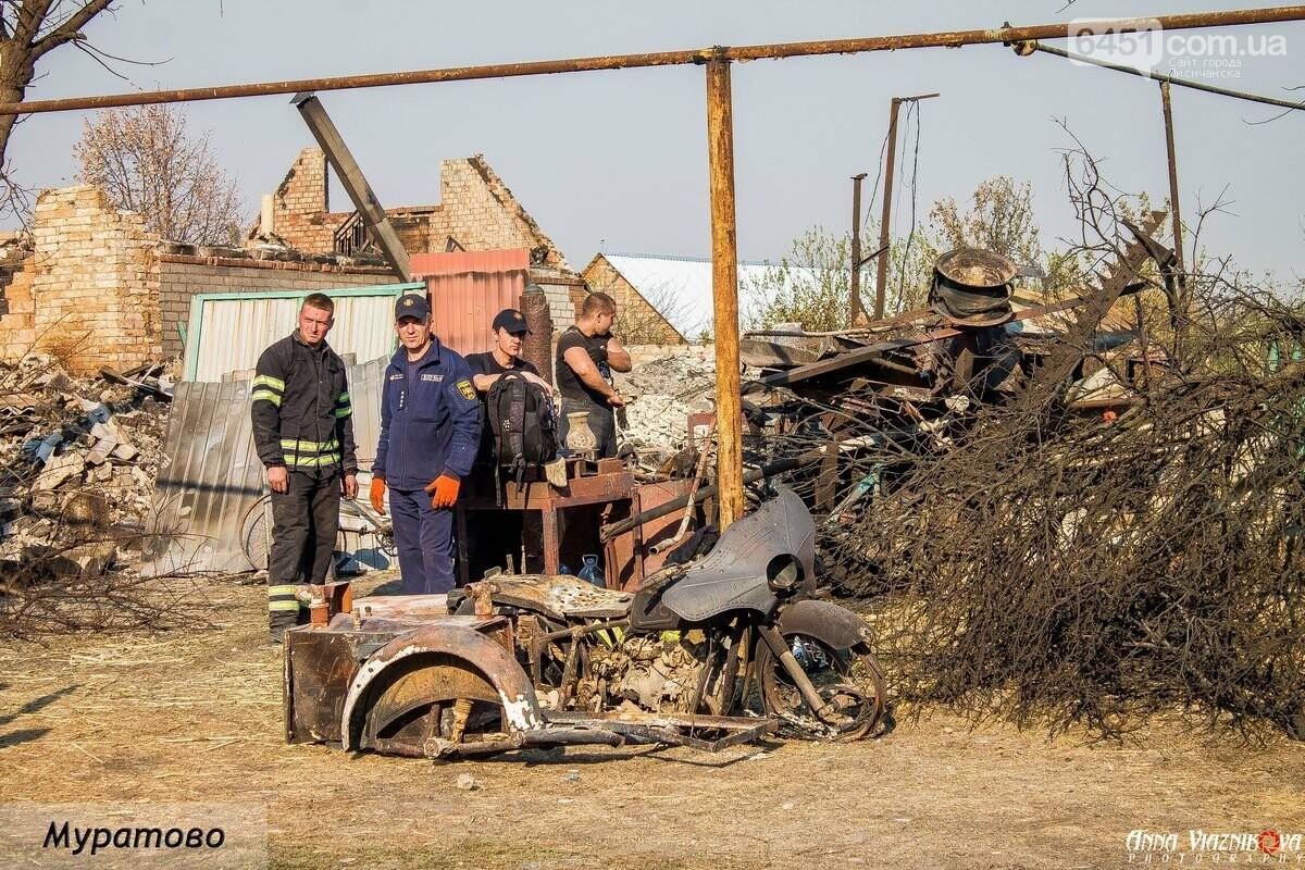 """Представители """"Оппозиционной платформы - За Жизнь"""" привезли помощь в пострадавшие от пожара населенные пункты, фото-15"""