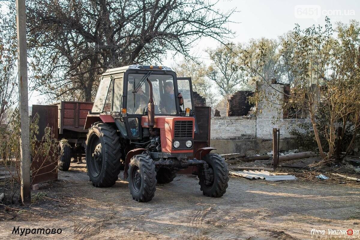 """Представители """"Оппозиционной платформы - За Жизнь"""" привезли помощь в пострадавшие от пожара населенные пункты, фото-21"""