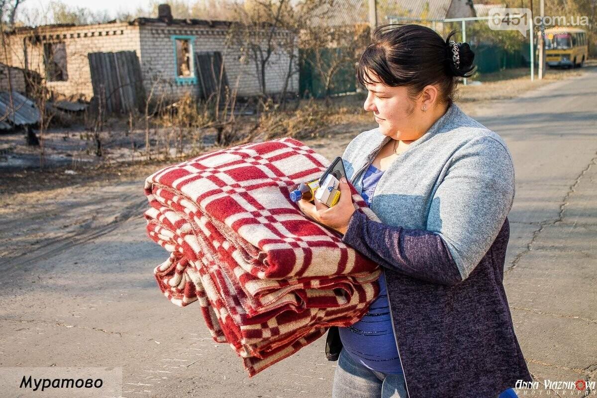 """Представители """"Оппозиционной платформы - За Жизнь"""" привезли помощь в пострадавшие от пожара населенные пункты, фото-22"""