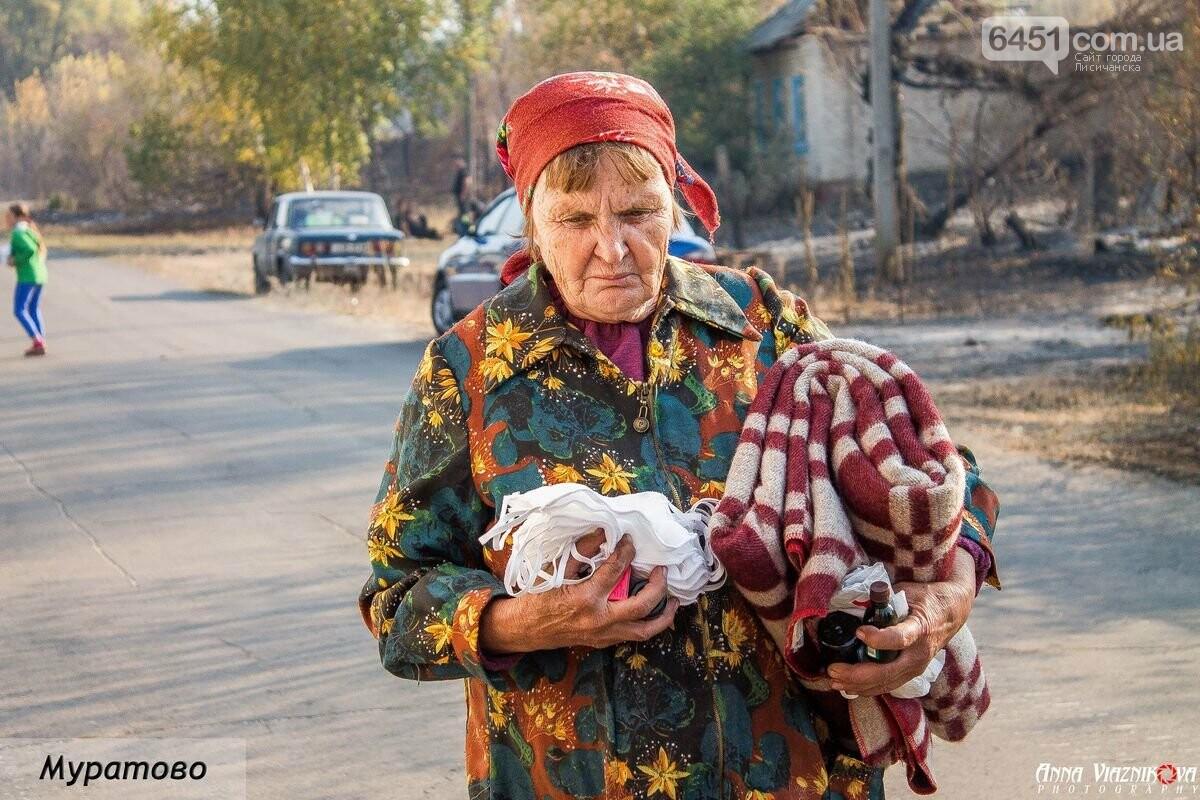 """Представители """"Оппозиционной платформы - За Жизнь"""" привезли помощь в пострадавшие от пожара населенные пункты, фото-23"""