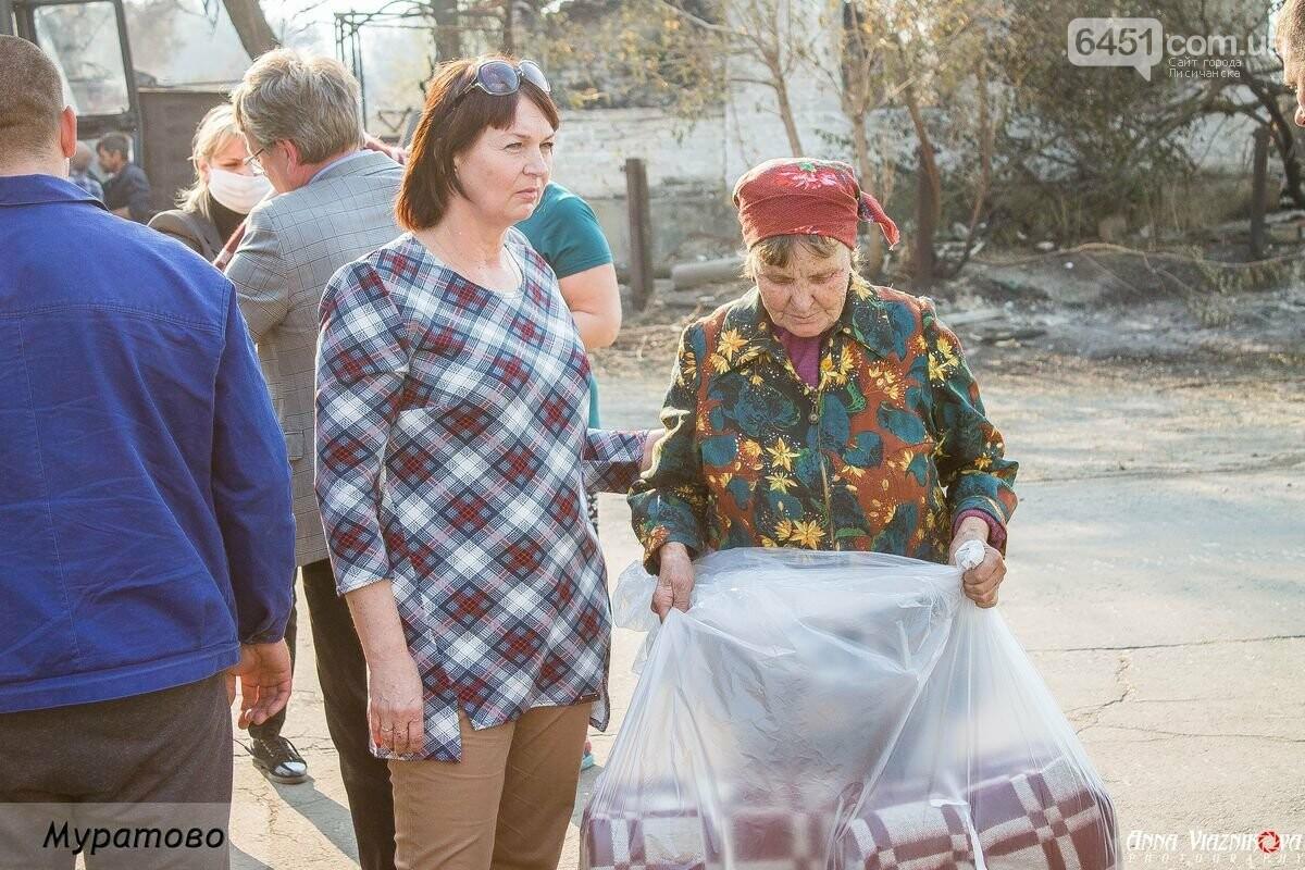 """Представители """"Оппозиционной платформы - За Жизнь"""" привезли помощь в пострадавшие от пожара населенные пункты, фото-26"""