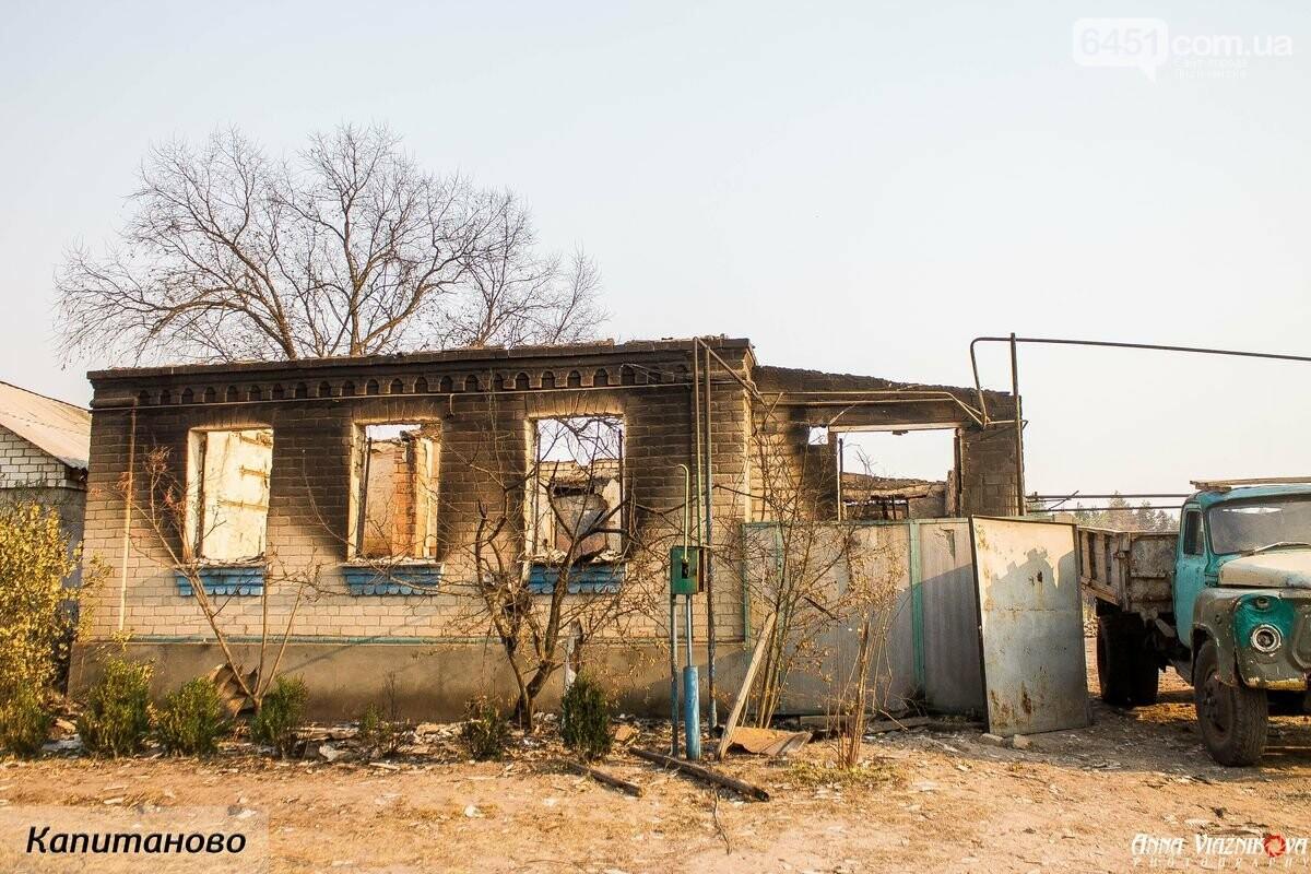"""Представители """"Оппозиционной платформы - За Жизнь"""" привезли помощь в пострадавшие от пожара населенные пункты, фото-30"""