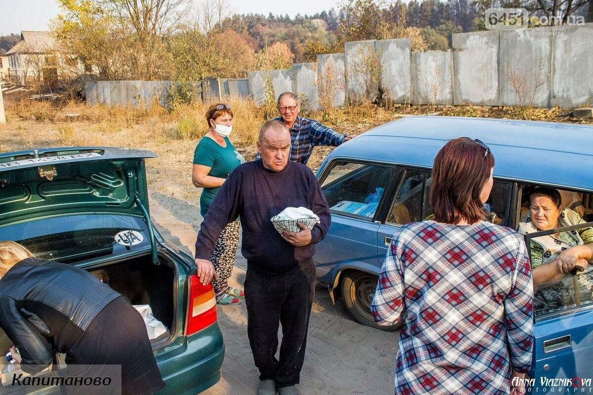 """Представители """"Оппозиционной платформы - За Жизнь"""" привезли помощь в пострадавшие от пожара населенные пункты, фото-31"""