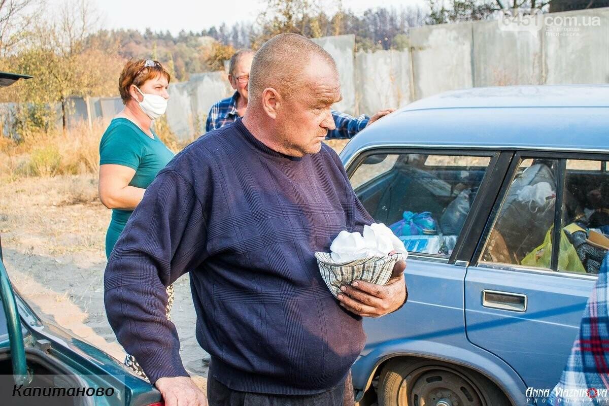 """Представители """"Оппозиционной платформы - За Жизнь"""" привезли помощь в пострадавшие от пожара населенные пункты, фото-32"""