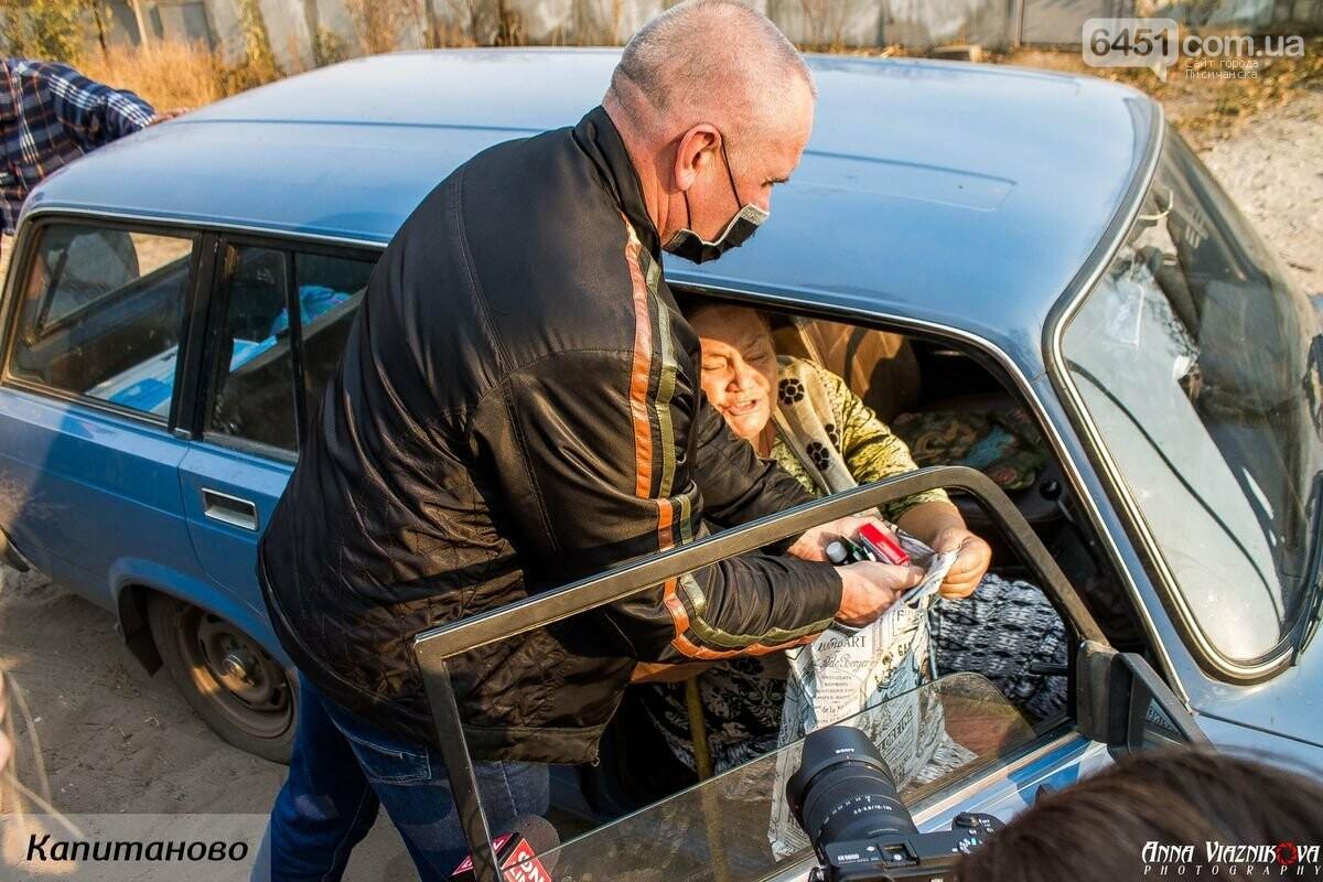 """Представители """"Оппозиционной платформы - За Жизнь"""" привезли помощь в пострадавшие от пожара населенные пункты, фото-33"""