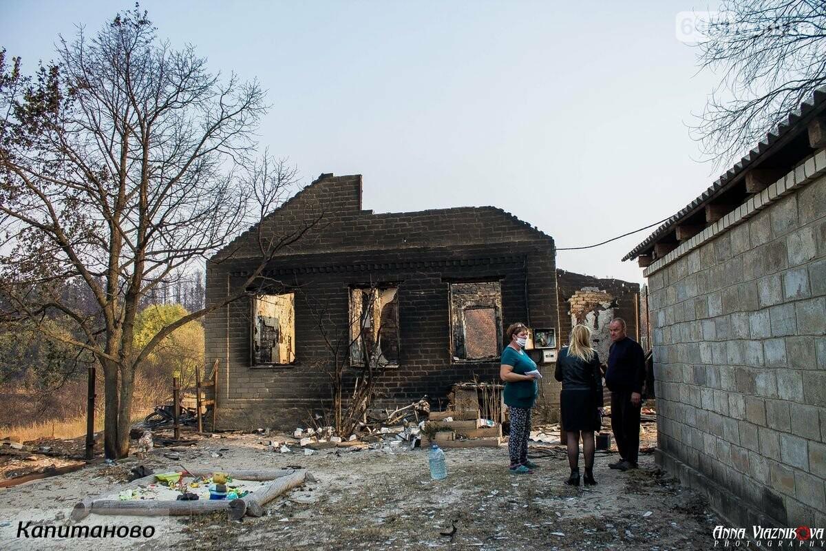 """Представители """"Оппозиционной платформы - За Жизнь"""" привезли помощь в пострадавшие от пожара населенные пункты, фото-34"""