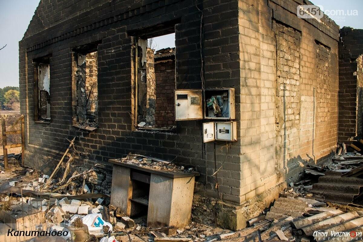 """Представители """"Оппозиционной платформы - За Жизнь"""" привезли помощь в пострадавшие от пожара населенные пункты, фото-35"""