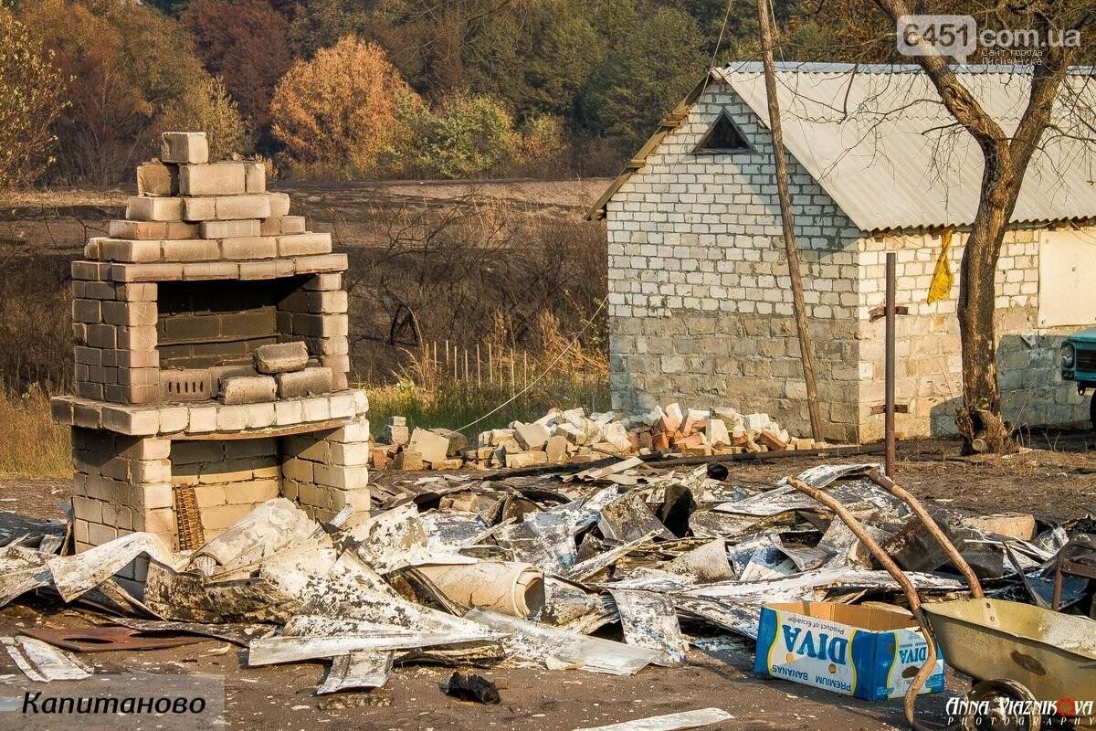 """Представители """"Оппозиционной платформы - За Жизнь"""" привезли помощь в пострадавшие от пожара населенные пункты, фото-36"""