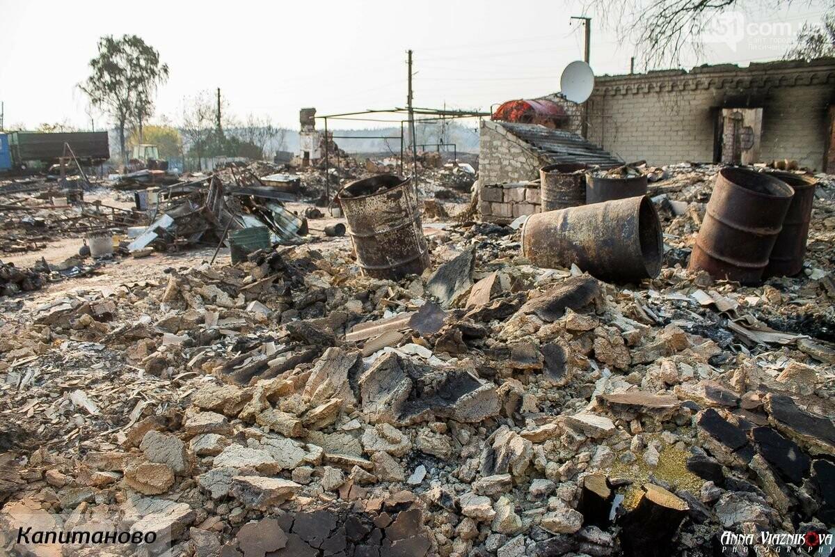 """Представители """"Оппозиционной платформы - За Жизнь"""" привезли помощь в пострадавшие от пожара населенные пункты, фото-37"""