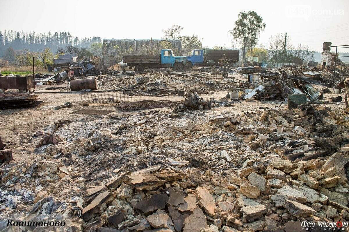 """Представители """"Оппозиционной платформы - За Жизнь"""" привезли помощь в пострадавшие от пожара населенные пункты, фото-38"""