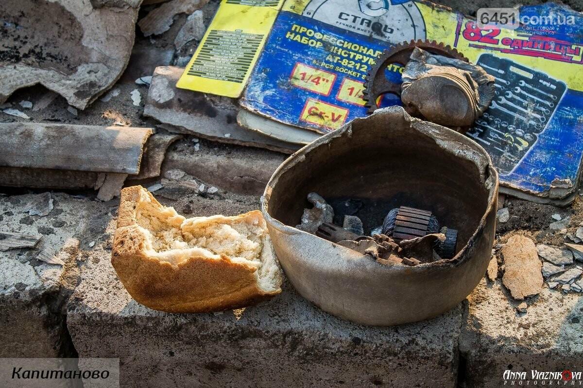 """Представители """"Оппозиционной платформы - За Жизнь"""" привезли помощь в пострадавшие от пожара населенные пункты, фото-39"""